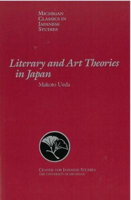 Literary and Art Theories in Japan (Paperback)