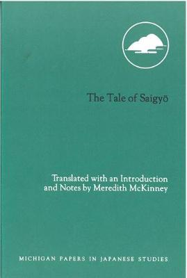 The Tale of Saigyo (Paperback)
