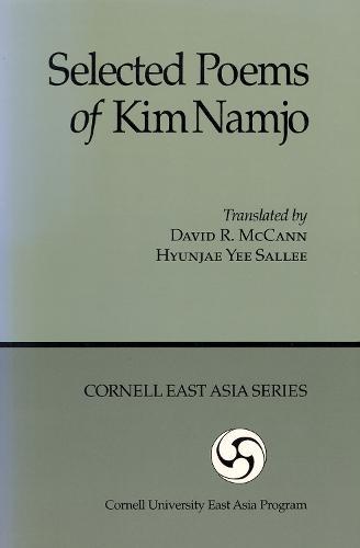 Selected Poem Kim Namjo-Pa (Paperback)