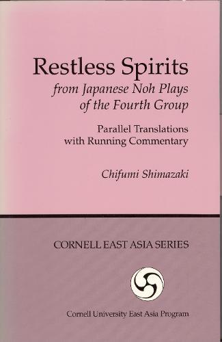 Restless Spirits From Japanese Noh Plays of The Fourth Group:Yashima, Michimori...-Pa (Hardback)