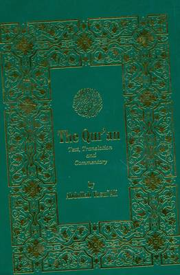 The The Qur'an: The Qur'an With Text, Translation and Commentary (Paperback)