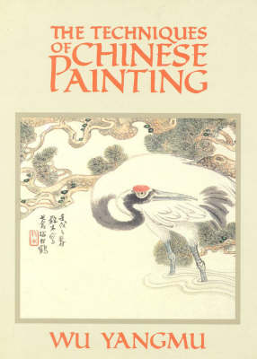 The Techniques of Chinese Painting (Hardback)