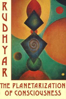 Planetarization of Consciousness (Paperback)