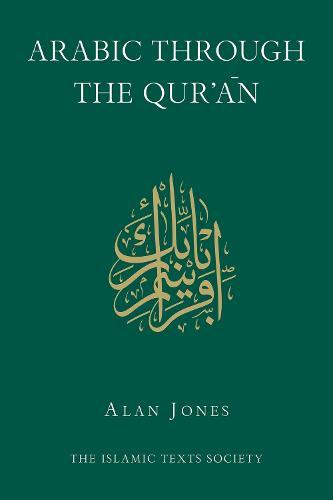 Arabic Through the Qur'an (Paperback)