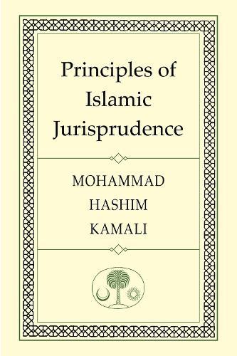 Principles of Islamic Jurisprudence (Hardback)