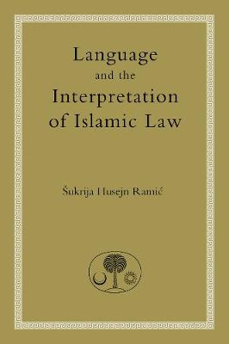 Language and the Interpretation of Islamic Law (Paperback)