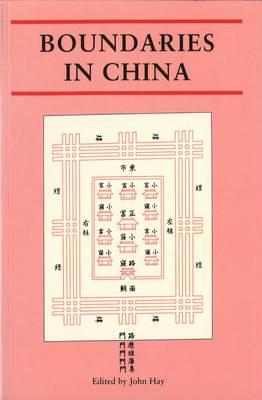 Boundaries in China Pb (Paperback)