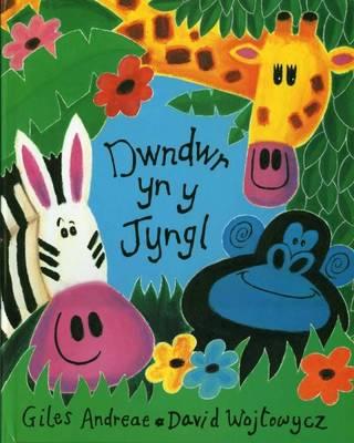 Dwndwr yn y Jyngl (Paperback)