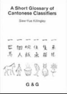 A Short Glossary of Cantonese Classifiers (Paperback)