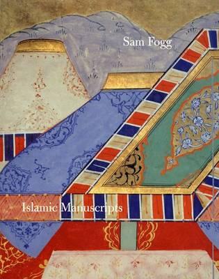 Islamic Manuscripts (Paperback)