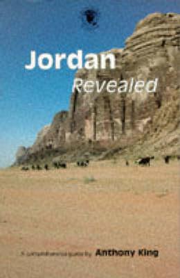 Jordan Revealed: A Comprehensive Guide - Revelation Guides (Paperback)