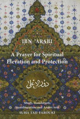 Prayer for Spiritual Elevation & Protection (Paperback)