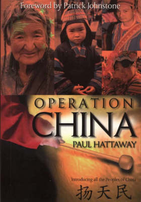 Operation China: Introducing All the Peoples of China (Paperback)