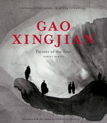 Gao Xingjian: Painter of the Soul (Hardback)