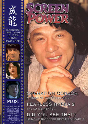 Jackie Chan's Screen Power: v. 1 (Paperback)