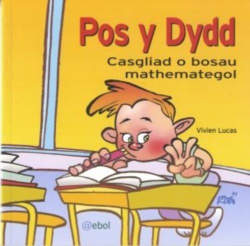 Pos y Dydd - Casgliad o Bosau Mathemategol (Paperback)