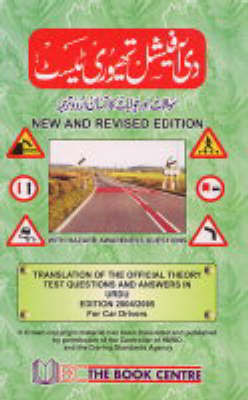 Translation of the Official Theory Test Questions and Answers in Urdu Edition 2004 / 2005 for Car Drivers 2004/2005 (Paperback)