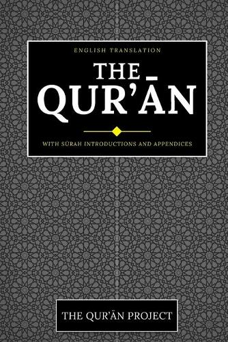 The Qur'an: With Surah Introductions and Appendices - Saheeh International Translation (Paperback)