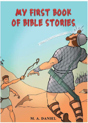 My First Book of Bible Stories (Paperback)