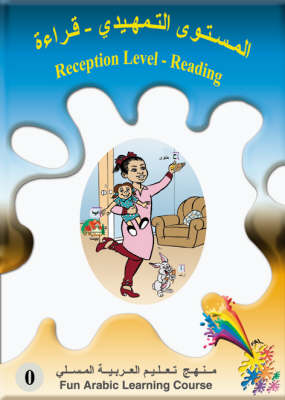 Fun Arabic Learning: Reception Reading Book (Paperback)