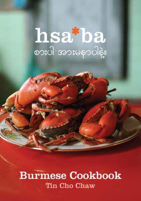 Hsaba: Burmese Cookbook (Paperback)