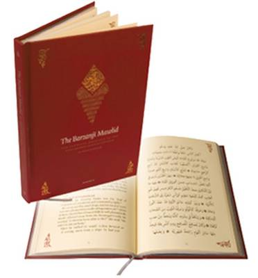 The Barzanji Mawlid: The Jewelled Necklace of the Resplendent Prophet's Birth (Hardback)