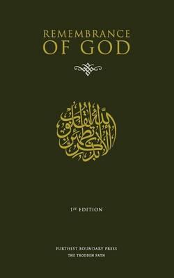 Remembrane of God (Paperback)