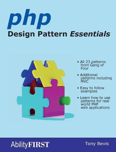 PHP Design Pattern Essentials (Paperback)
