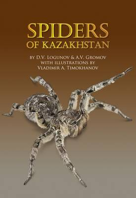 Spiders of Kazakhstan (Paperback)