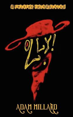 Olly (Paperback)