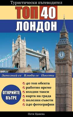 Top 40 London: Travel Guide - Top40 Guides (Paperback)