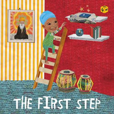 The First Step: Mool Mantr Picture Book (Board book)
