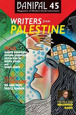 Writers from Palestine - Banipal Magazine of Modern Arab Literature 45 (Paperback)