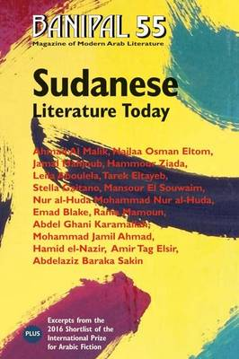 Sudanese Literature Today - Banipal Magazine of Modern Arab Literature 55 (Paperback)