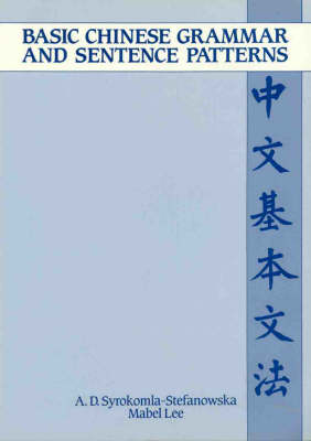 Basic Chinese Grammar and Sentence Patterns (Paperback)