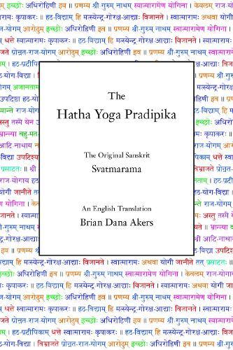 The Hatha Yoga Pradipika (Paperback)