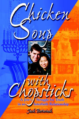 Chicken Soup with Chopsticks (Paperback)