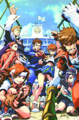 Rival Schools: Taiyo High v. 1 (Paperback)