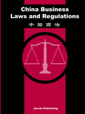 China Business Laws and Regulations (Paperback)