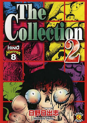 The Collection 2 (Paperback)