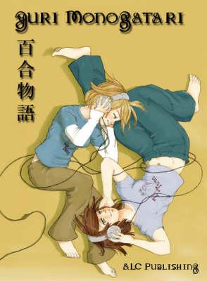 Yuri Monogatari: v. 5 (Paperback)