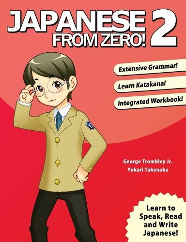 Japanese from Zero! 2 2015 (Paperback)