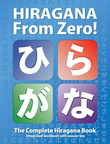 Hiragana From Zero! (Paperback)