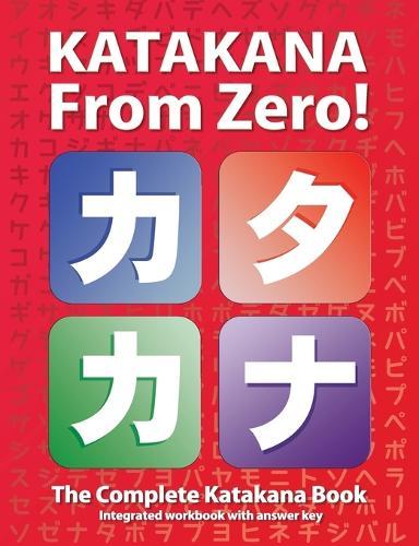Katakana From Zero! (Paperback)