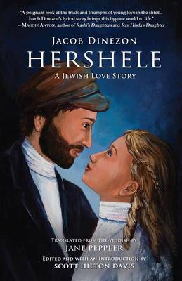 Hershele: A Jewish Love Story (Paperback)