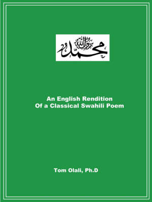 An English Rendition of a Classical Swahili Poem (Paperback)