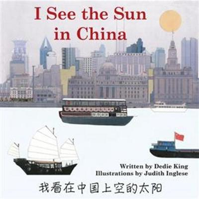 I See the Sun in China (Paperback)