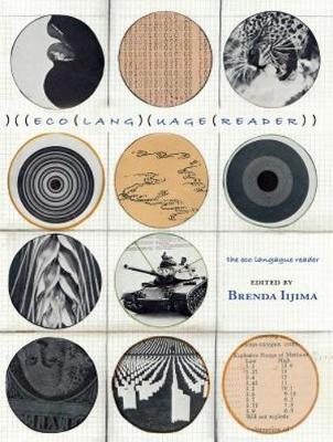 eco language reader (Paperback)