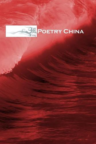 Feng: Poetry China - 1 (Paperback)