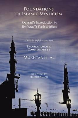 Foundations of Islamic Mysticism (Paperback)